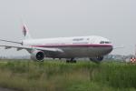 名古屋飛行場 - Nagoya Airport [NKM/RJNA]で撮影されたマレーシア航空 - Malaysia Airlines [MH/MAS]の航空機写真