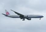 じーく。さんが、台湾桃園国際空港で撮影したチャイナエアライン 777-36N/ERの航空フォト(飛行機 写真・画像)