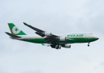 じーく。さんが、台湾桃園国際空港で撮影したエバー航空 747-45Eの航空フォト(飛行機 写真・画像)