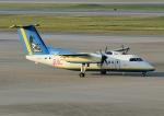 じーく。さんが、那覇空港で撮影した琉球エアーコミューター DHC-8-103Q Dash 8の航空フォト(飛行機 写真・画像)
