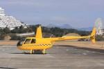 南紀白浜空港 - Nanki Shirahama Airport [SHM/RJBD]で撮影された賛栄商事 - Sanei Shojiの航空機写真