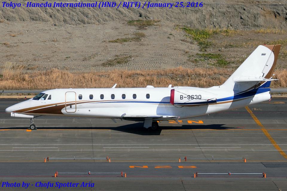 Chofu Spotter Ariaさんの東方公務航空 Cessna 680 Citation Sovereign (B-9630) 航空フォト
