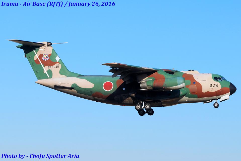 Chofu Spotter Ariaさんの航空自衛隊 Kawasaki C-1 (88-1028) 航空フォト