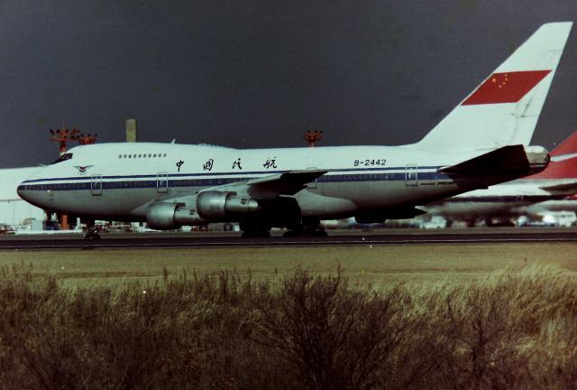 中国民用航空局 Boeing 747SP B-...