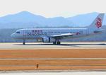 ふじいあきらさんが、広島空港で撮影した香港ドラゴン航空 A320-232の航空フォト(飛行機 写真・画像)
