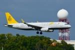 RUSSIANSKIさんが、シンガポール・チャンギ国際空港で撮影したロイヤルブルネイ航空 A320-232の航空フォト(飛行機 写真・画像)