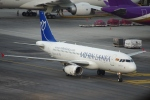 zettaishinさんが、スワンナプーム国際空港で撮影したミヒン・ランカ A320-232の航空フォト(写真)