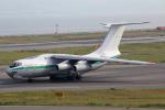 ミカンさんが、関西国際空港で撮影したアルジェリア空軍 Il-76TDの航空フォト(写真)