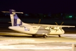 E-75さんが、函館空港で撮影したDGI LLC ATR-42-320の航空フォト(写真)