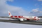 新千歳空港 - New Chitose Airport [CTS/RJCC]で撮影された中国国際航空 - Air China [CA/CCA]の航空機写真