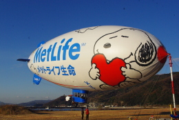 Airfly-Superexpressさんが、広島空港で撮影したヴァン ・ ワーグナー A-60Rの航空フォト(写真)
