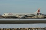 北の熊さんが、新千歳空港で撮影した香港ドラゴン航空 A330-342の航空フォト(飛行機 写真・画像)