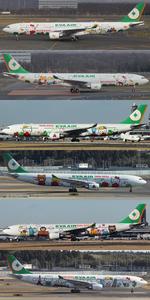 SKYLINEさんが、新千歳空港で撮影したエバー航空 A330-302Xの航空フォト(写真)