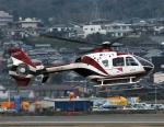チャーリーマイクさんが、小倉空港で撮影した読売新聞 EC135P2の航空フォト(写真)