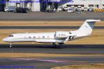 Chofu Spotter Ariaさんが、羽田空港で撮影した金鹿航空 G-IV-X Gulfstream G450の航空フォト(飛行機 写真・画像)