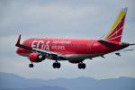 サボリーマンさんが、高知空港で撮影したフジドリームエアラインズ ERJ-170-100 (ERJ-170STD)の航空フォト(飛行機 写真・画像)