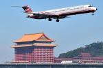 台北松山空港 - Taipei Songshan Airport [TSA/RCSS]で撮影された遠東航空 - Far Eastern Air Transport [EF/FAT]の航空機写真