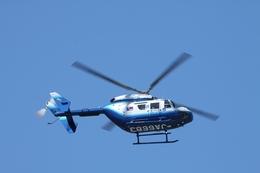 はちべえさんが、名古屋飛行場で撮影した中日新聞社 BK117C-1の航空フォト(飛行機 写真・画像)