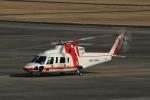 T.Sazenさんが、名古屋飛行場で撮影した朝日航洋 S-76Cの航空フォト(飛行機 写真・画像)