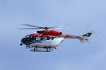 T.Sazenさんが、名古屋飛行場で撮影した愛媛県消防防災航空隊 BK117C-2の航空フォト(飛行機 写真・画像)