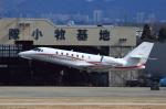 T.Sazenさんが、名古屋飛行場で撮影した朝日航洋 680 Citation Sovereignの航空フォト(写真)