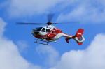 T.Sazenさんが、名古屋飛行場で撮影した北國新聞社 EC135T2の航空フォト(飛行機 写真・画像)