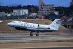 T.Sazenさんが、名古屋飛行場で撮影したダイヤモンド・エア・サービス G-1159 Gulfstream IIの航空フォト(写真)