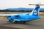 Kuuさんが、天草飛行場で撮影した天草エアライン ATR-42-600の航空フォト(飛行機 写真・画像)