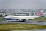 Gambardierさんが、福岡空港で撮影したチャイナエアライン 747-209Bの航空フォト(写真)