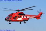 Chofu Spotter Ariaさんが、東京ヘリポートで撮影した東京消防庁航空隊 AS332L1の航空フォト(飛行機 写真・画像)