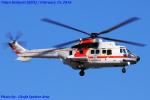 Chofu Spotter Ariaさんが、東京ヘリポートで撮影した朝日航洋 AS332L Super Pumaの航空フォト(写真)