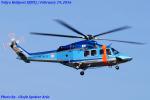 Chofu Spotter Ariaさんが、東京ヘリポートで撮影した警視庁 AW139の航空フォト(飛行機 写真・画像)