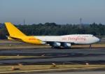 じーく。さんが、成田国際空港で撮影したエアー・ホンコン 747-444(BCF)の航空フォト(飛行機 写真・画像)