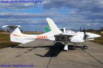 Chofu Spotter Ariaさんが、大利根飛行場で撮影した日本個人所有 DA42 TwinStarの航空フォト(飛行機 写真・画像)