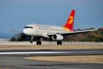 mojioさんが、静岡空港で撮影した北京首都航空 A319-132の航空フォト(飛行機 写真・画像)