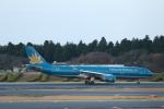 ATOMさんが、成田国際空港で撮影したベトナム航空 A330-223の航空フォト(写真)