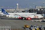 Scotchさんが、関西国際空港で撮影したエアアジア・エックス A330-343Xの航空フォト(写真)