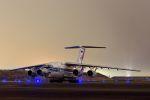 うめやしきさんが、羽田空港で撮影したヴォルガ・ドニエプル航空 Il-76TDの航空フォト(飛行機 写真・画像)