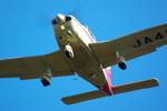 rjnsphotoclub-No.07さんが、静岡空港で撮影した日本個人所有 PA-28-181 Archer IIの航空フォト(飛行機 写真・画像)