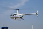 tsubasa0624さんが、東京ヘリポートで撮影したディーエイチシー R44 Raven IIの航空フォト(写真)