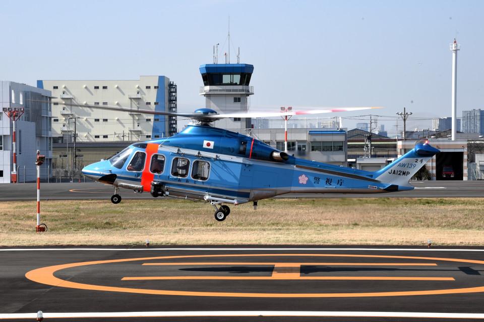 tsubasa0624さんの警視庁 AgustaWestland AW139 (JA12MP) 航空フォト
