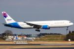 HND Spotter Rei U.さんが、成田国際空港で撮影したメガ・モルディブ・エア 767-3Y0/ERの航空フォト(写真)