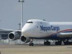 Sorakara_gonさんが、成田国際空港で撮影した日本貨物航空 747-8KZF/SCDの航空フォト(写真)