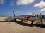 F15さんが、サイパン国際空港で撮影したダイナミック・エアウェイズ 767-336/ERの航空フォト(写真)