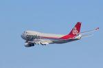 山河 彩さんが、関西国際空港で撮影したカーゴルクス・イタリア 747-4R7F/SCDの航空フォト(写真)