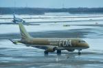 パンダさんが、新千歳空港で撮影したフジドリームエアラインズ ERJ-170-200 (ERJ-175STD)の航空フォト(写真)