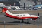やまやまさんが、福岡空港で撮影したジャプコン PA-46-350P Malibu Mirageの航空フォト(写真)