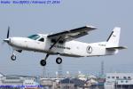 Chofu Spotter Ariaさんが、八尾空港で撮影したエビエーションサービス 208B Grand Caravanの航空フォト(飛行機 写真・画像)