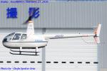 Chofu Spotter Ariaさんが、八尾空港で撮影した第一航空 R44の航空フォト(飛行機 写真・画像)