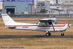 Chofu Spotter Ariaさんが、八尾空港で撮影した大阪航空 172P Skyhawkの航空フォト(写真)
